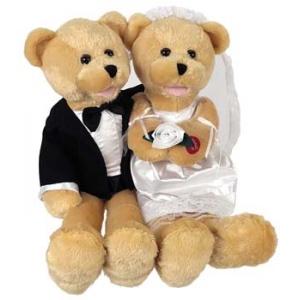 """18"""" """"Bride & Groom"""" Duet Sing """"Love & Marriage"""""""
